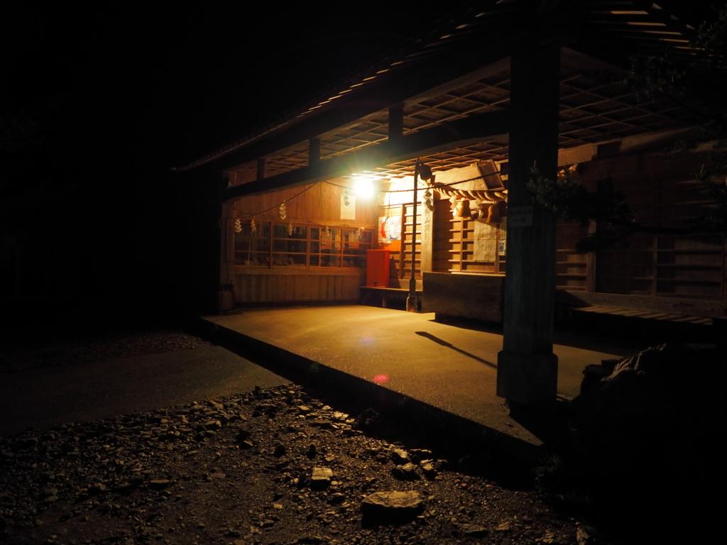 剣山ナイトハイク 剣神社
