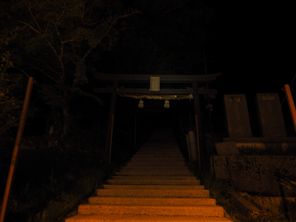剣山ナイトハイク 剣神社 鳥居と石段