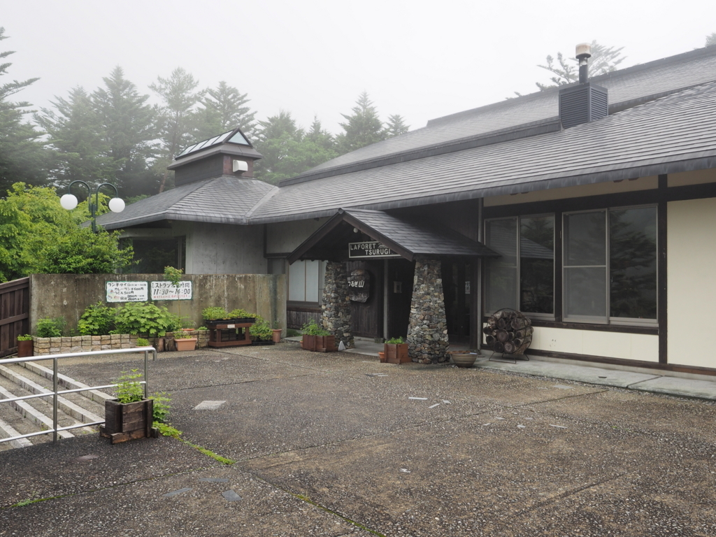 ラフォーレ剣山