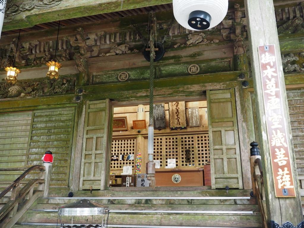大龍寺の本堂