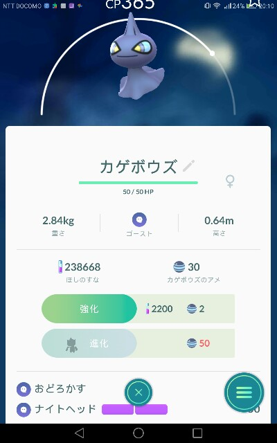f:id:toriyosesyogun:20171022125314j:image