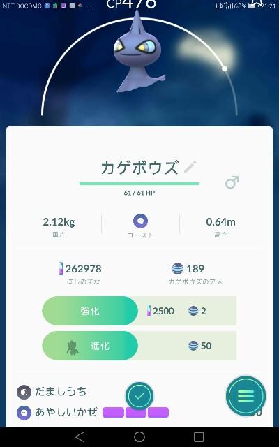 f:id:toriyosesyogun:20171025070702j:image