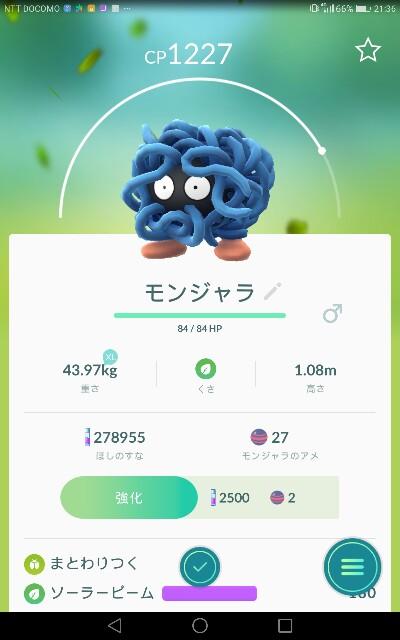 f:id:toriyosesyogun:20171027074716j:image