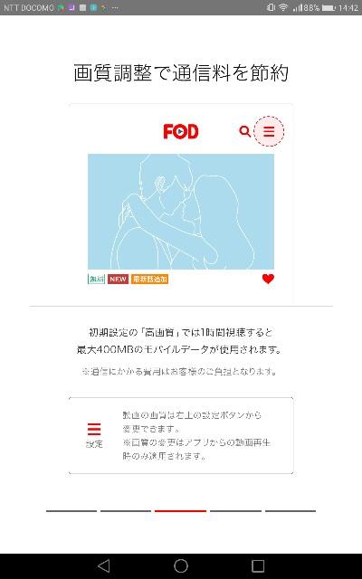 f:id:toriyosesyogun:20171030152111j:image