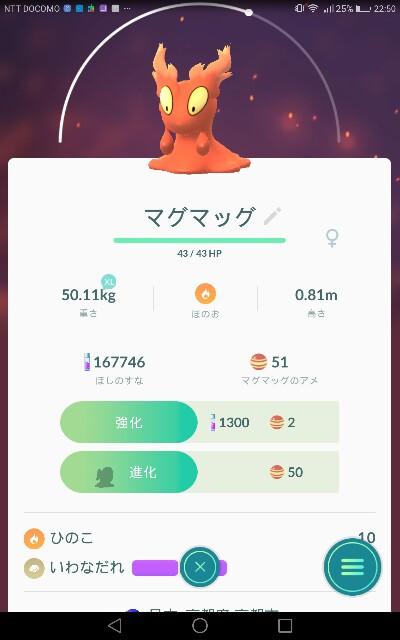 f:id:toriyosesyogun:20171101071023j:image