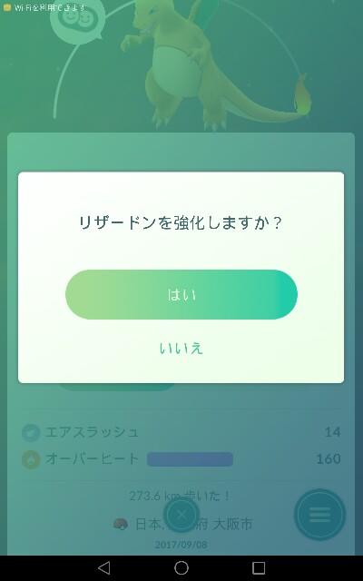 f:id:toriyosesyogun:20171107070242j:image