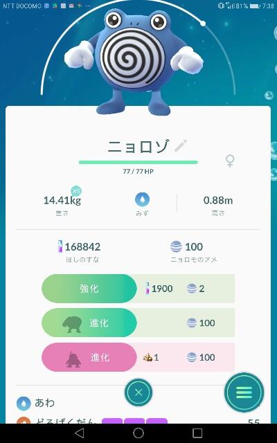 f:id:toriyosesyogun:20171108065900j:image
