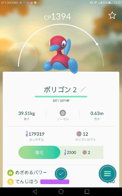 f:id:toriyosesyogun:20171116074051j:image