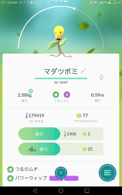 f:id:toriyosesyogun:20171117072144j:image