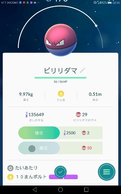 f:id:toriyosesyogun:20171121070743j:image