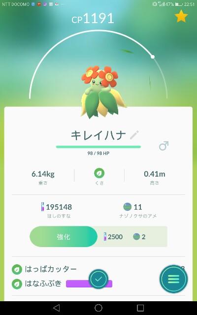 f:id:toriyosesyogun:20171201070626j:image