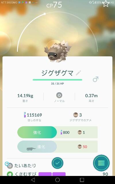 f:id:toriyosesyogun:20171209172145j:image