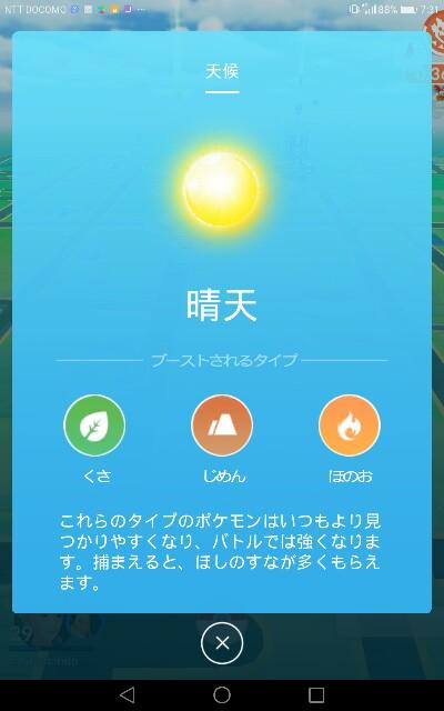f:id:toriyosesyogun:20171211082636j:image