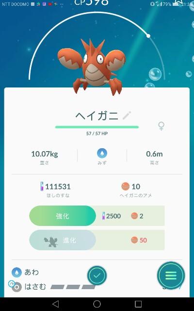 f:id:toriyosesyogun:20171227070508j:image