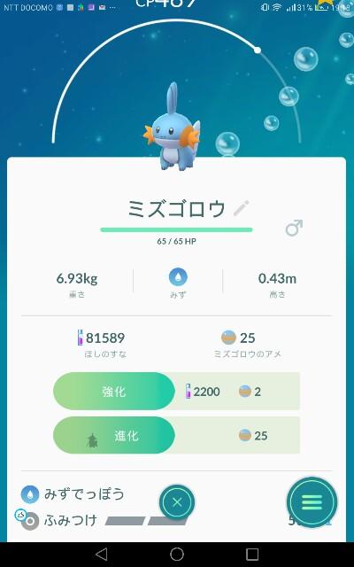 f:id:toriyosesyogun:20180110065514j:image