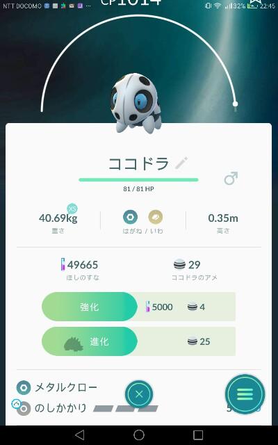 f:id:toriyosesyogun:20180131070520j:image