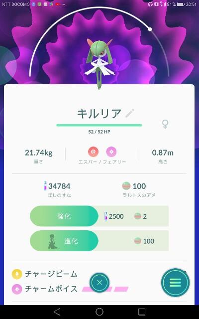 f:id:toriyosesyogun:20180308071619j:image