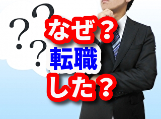 f:id:toriyosesyogun:20190818133915j:plain