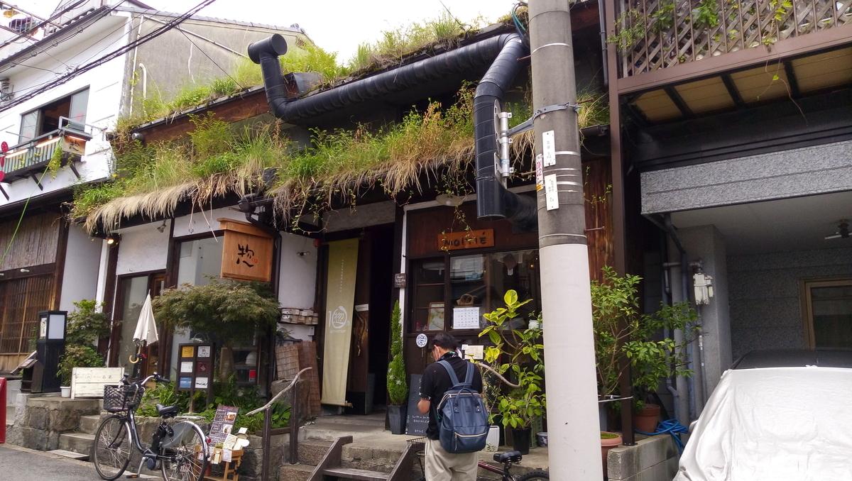 空堀商店街,ク―デリーカフェ