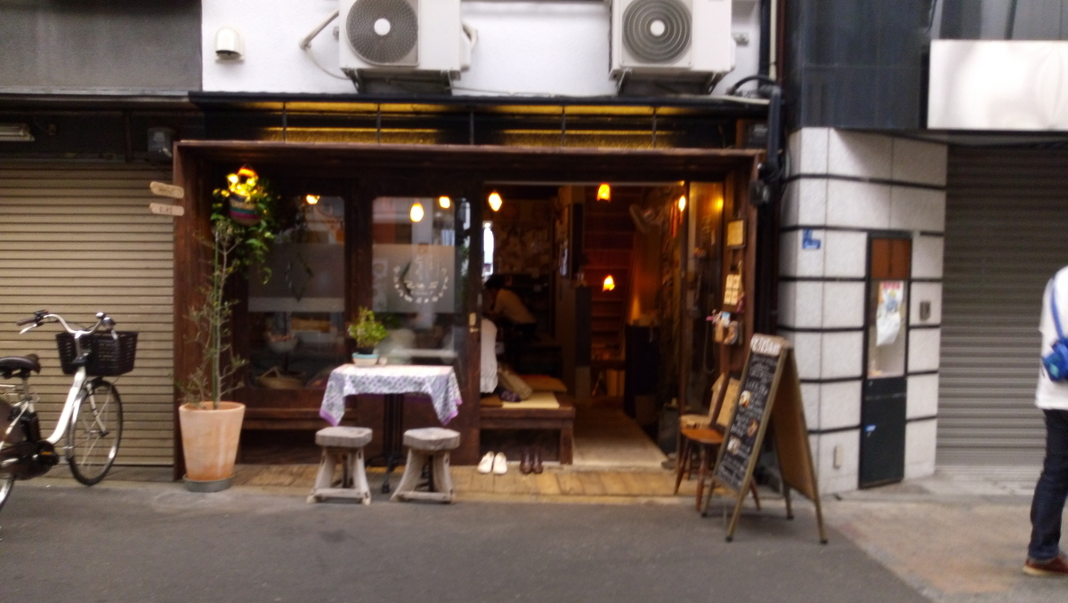 空堀商店街,とろとろ食堂
