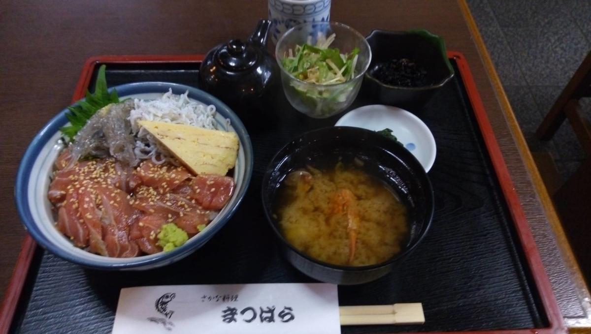 三浦丼,まつばら,三浦海岸駅,マグロ丼