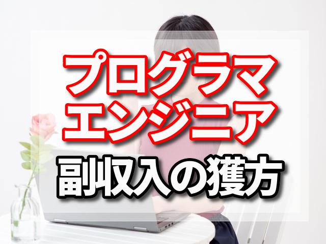 石田塾,13期