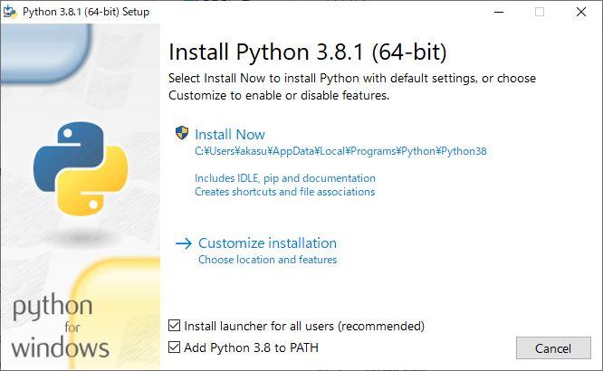 python,インストール