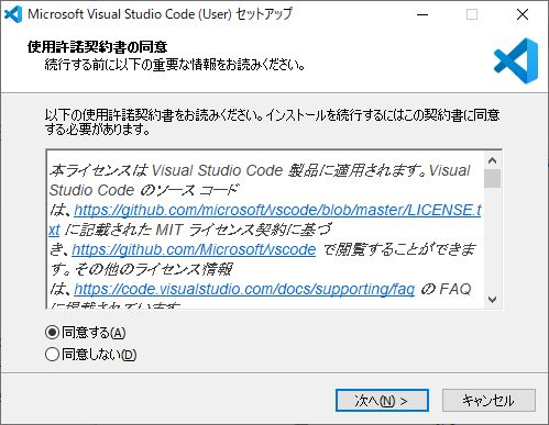 Visualstudio Code install