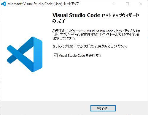 visualstudiocode install