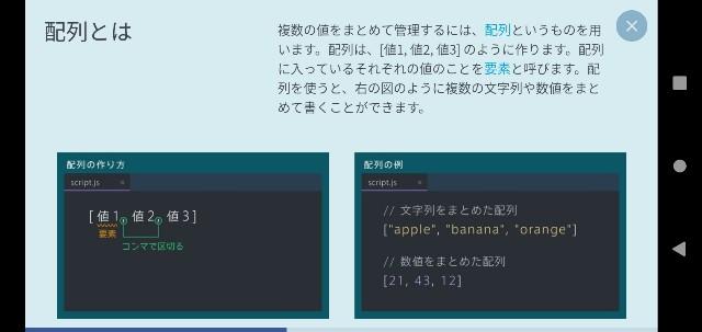 f:id:toriyosesyogun:20201119002330j:image