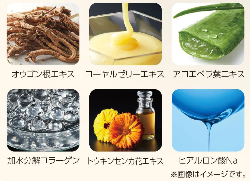 プロテクトバリアリッチcの美容成分は101種類