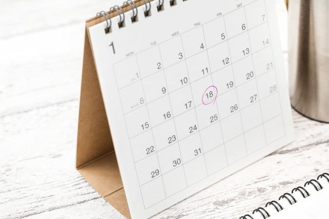 社会保険労務士試験に合格するための勉強方法は?