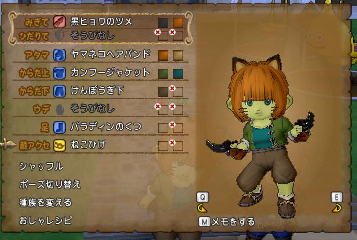 f:id:toro-komugi:20160705112612p:plain