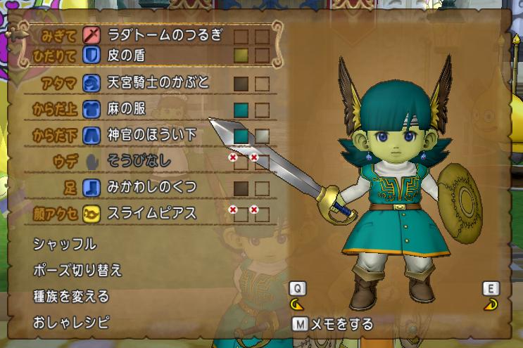 f:id:toro-komugi:20161010160125p:plain