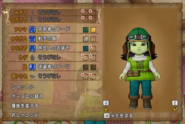 f:id:toro-komugi:20161217100547p:plain