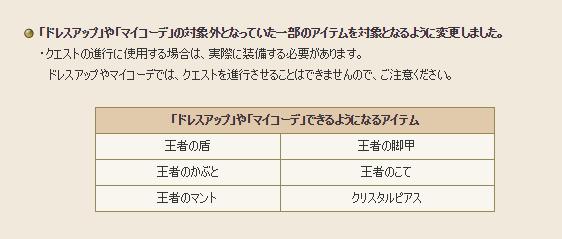 f:id:toro-komugi:20170315143306p:plain