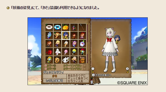 f:id:toro-komugi:20170315143501p:plain