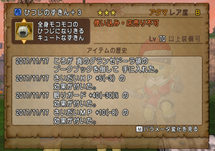 f:id:toro-komugi:20171119015946p:plain