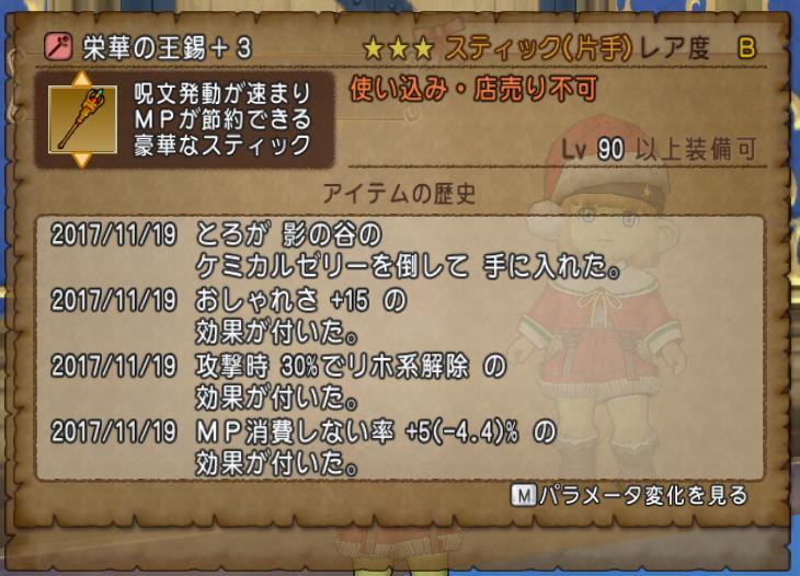 f:id:toro-komugi:20171121153920p:plain