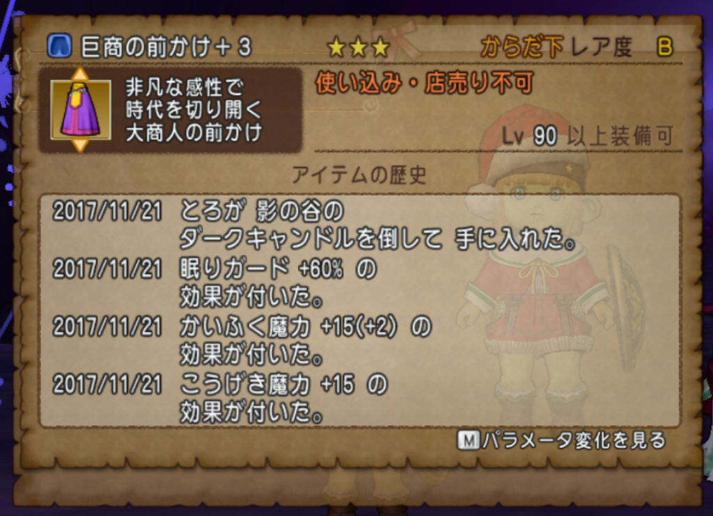 f:id:toro-komugi:20171121154223p:plain