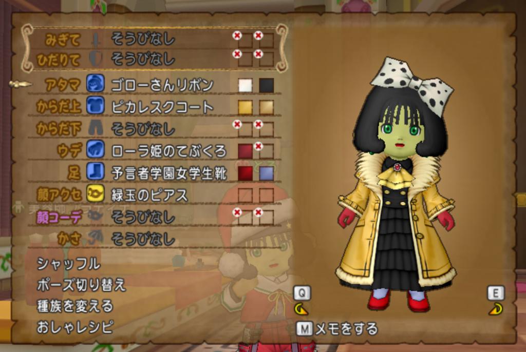 f:id:toro-komugi:20171225115528p:plain