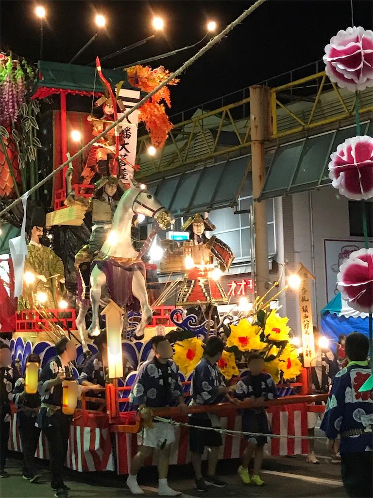 f:id:toro-komugi:20180825000324j:image