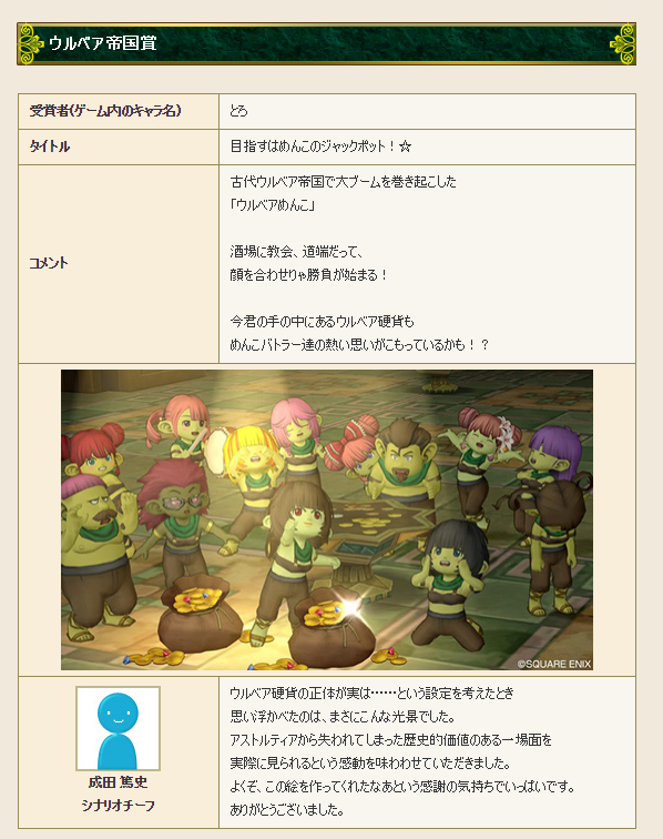 f:id:toro-komugi:20190717163350p:plain