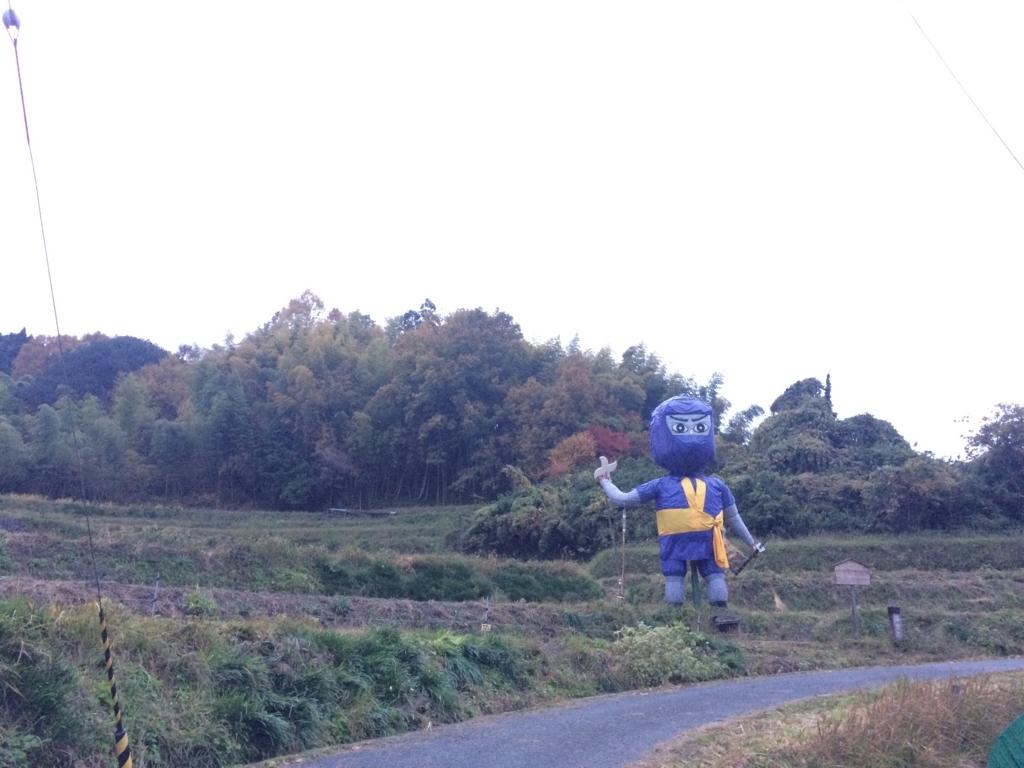 f:id:torohira:20171201211133j:plain