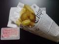 海老ナゲ&チップス