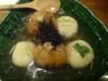 里芋まんじゅうと豆腐白玉のフカヒレあんかけ