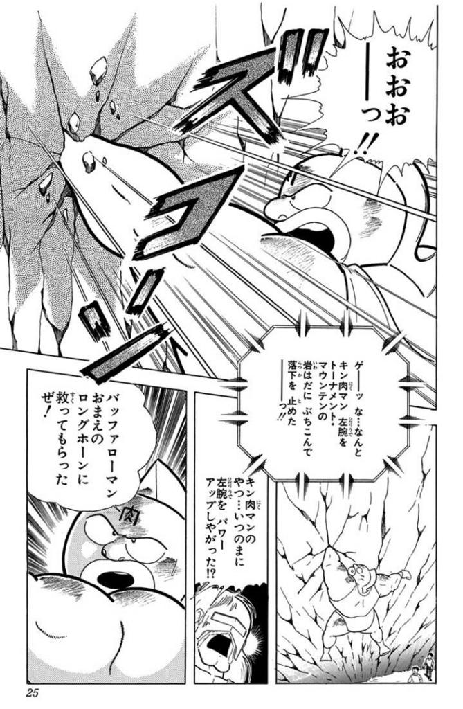 f:id:tororo_kona:20180121005628j:plain