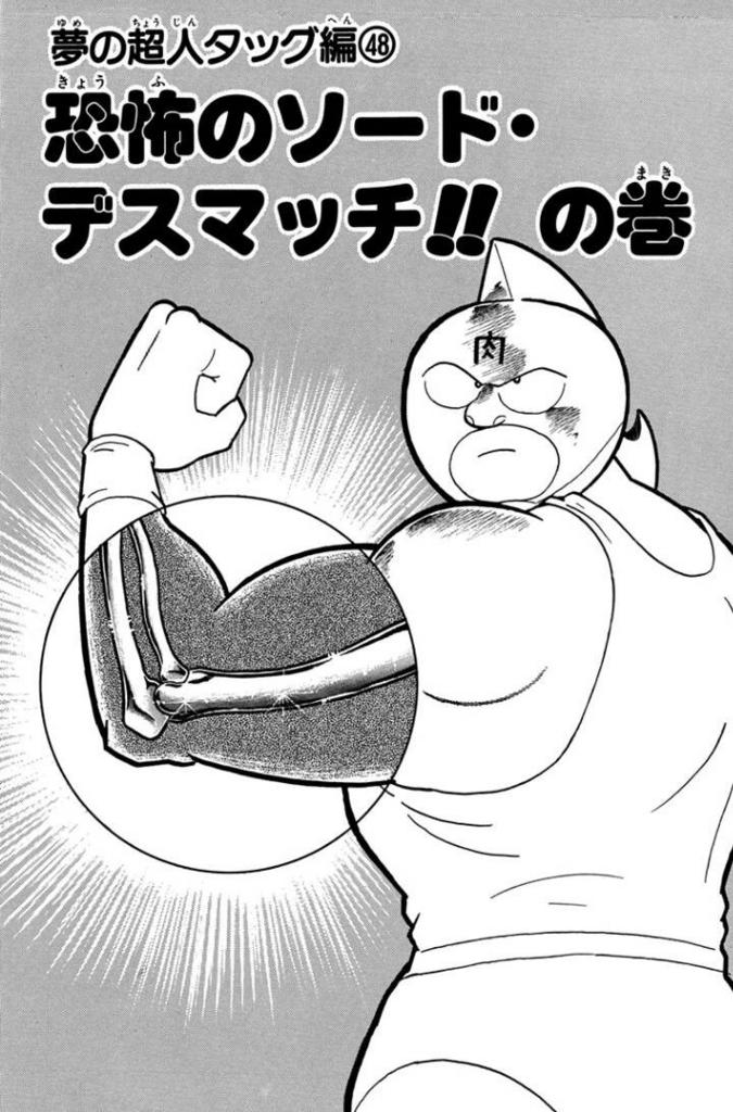 f:id:tororo_kona:20180121005634j:plain