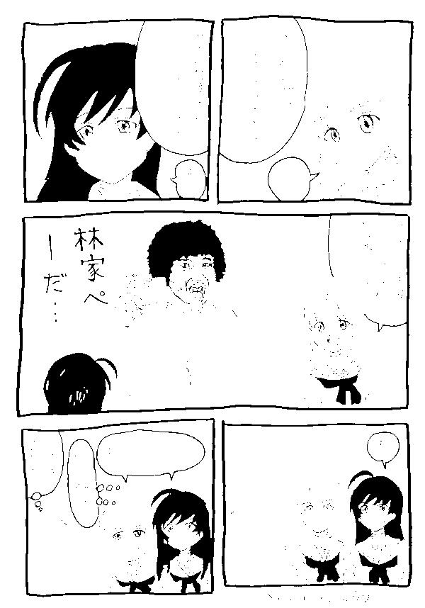 f:id:tororops:20170124170858p:plain