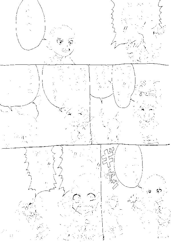 f:id:tororops:20170517071140p:plain